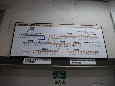 jrc-matsusaka-4.jpg