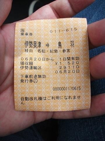 jrc-matsusaka-5.jpg