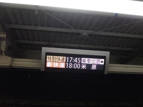 jrc-nagoya-8.jpg