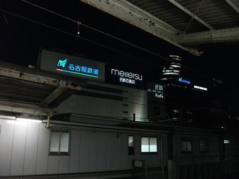 jrc-nagoya-9.jpg