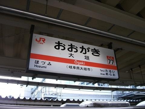 jrc-ogaki-16.jpg