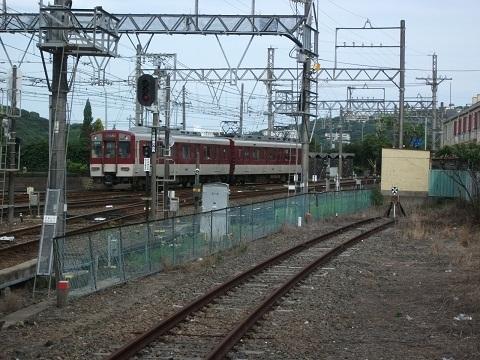 jrc-toba-4.jpg