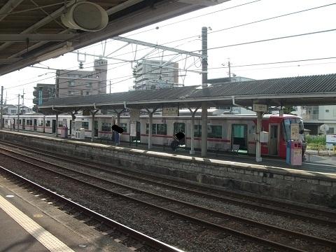 jrc-yatomi-3.jpg