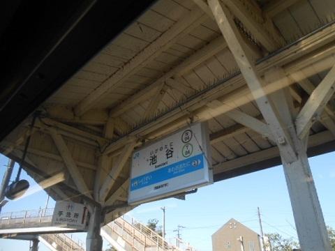 jrs-ikenotani-2.jpg