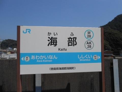 jrs-kaifu-1.jpg