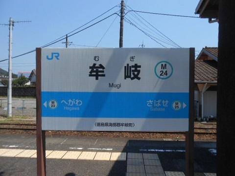 jrs-mugi-1.jpg