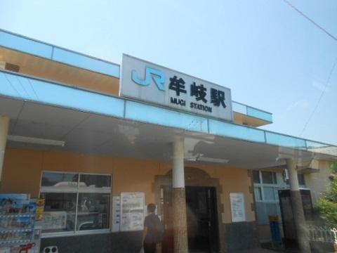 jrs-mugi-4.jpg