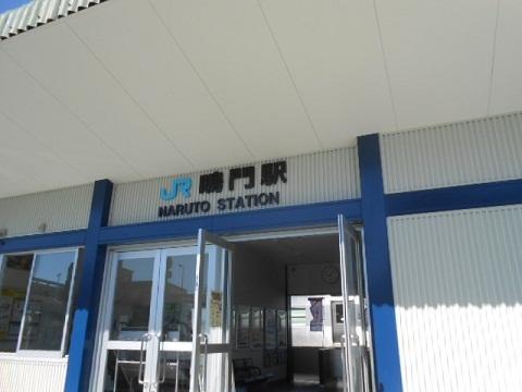 jrs-naruto-1.jpg