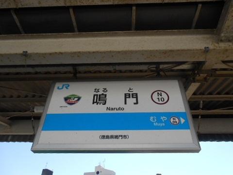 jrs-naruto-2.jpg