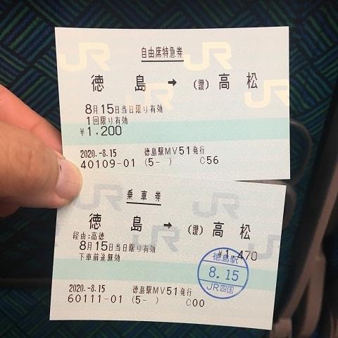 jrs-ticket01.jpg