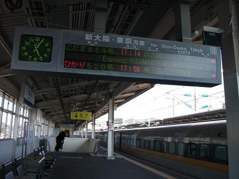 jrw-aioi-13.jpg