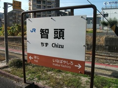 jrw-chizu-1.jpg