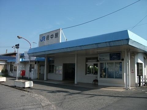 jrw-fuchu-3.jpg