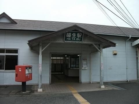 jrw-hatabu-3.jpg