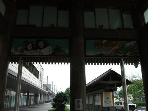 jrw-izumoshi-2.jpg