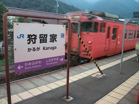 jrw-karuga-1.jpg