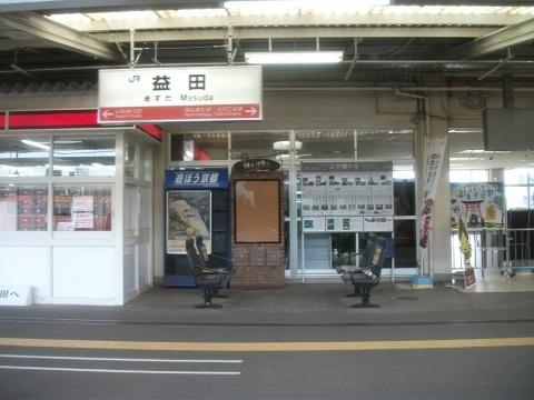 jrw-masuda-5.jpg