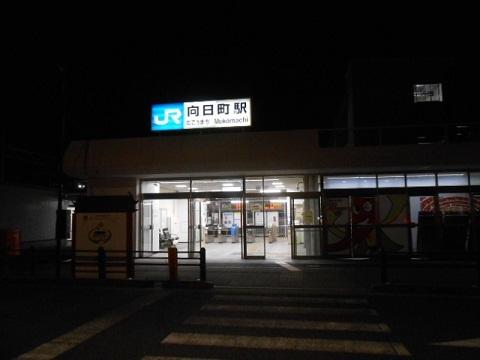 jrw-muko24.jpg