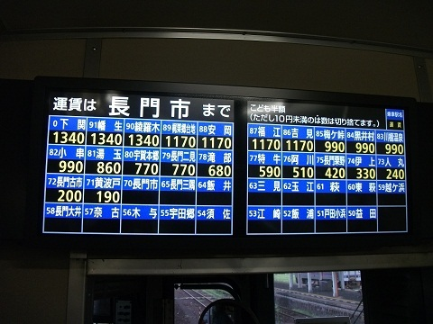 jrw-nagatoshi-7.jpg