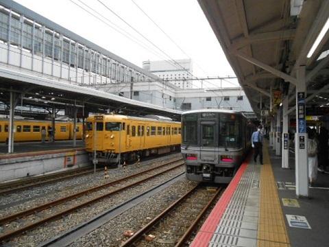 jrw-okayama-10.jpg