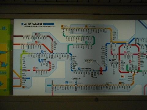 jrw-sannomiya-5.jpg