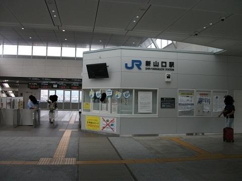 jrw-shinyamaguchi-4.jpg