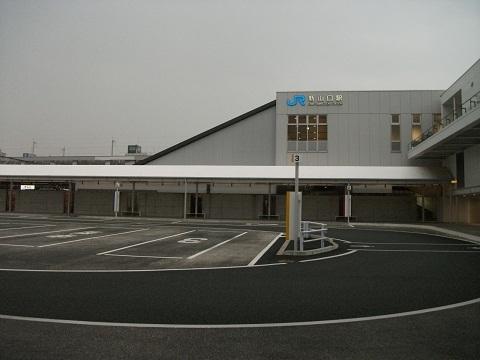 jrw-shinyamaguchi-5.jpg
