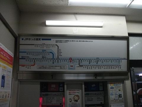 jrw-takefu-2.jpg