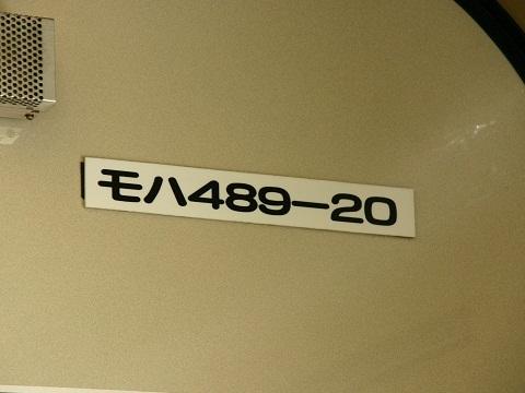 jrw489-2.jpg