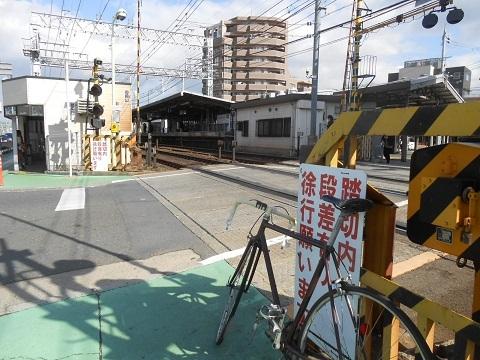 kh-gotenyama-1.jpg