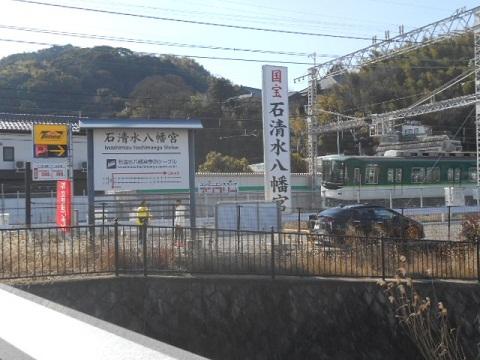 kh-iwashimizu-1.jpg