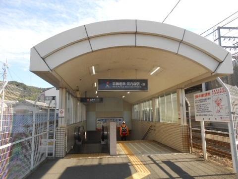 kh-kawachimori-2.jpg