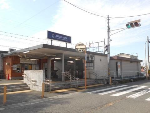 kh-murano-1.jpg