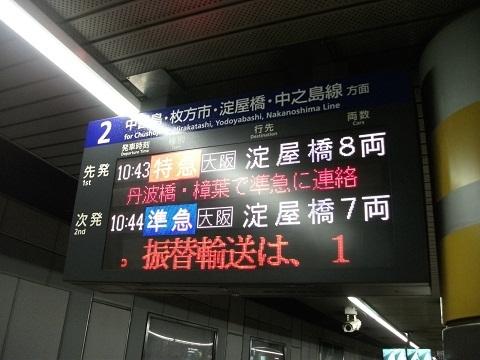 kh-shijo-5.jpg