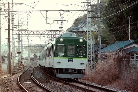kh2200-10.jpg