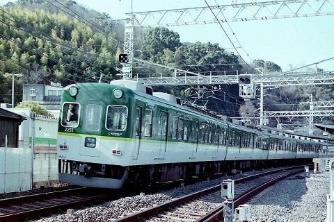 kh2200-9.jpg