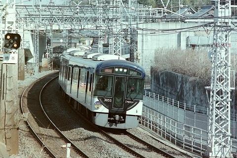 kh3000-12.jpg