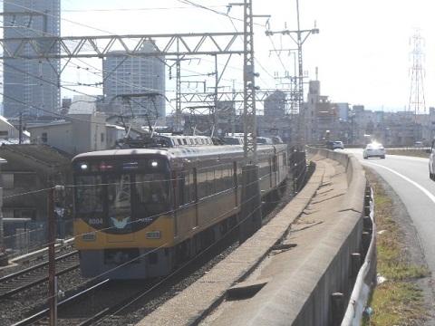 kh8000-27.jpg