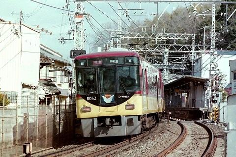 kh8000-31.jpg