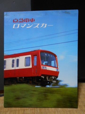 kk-book-05.jpg