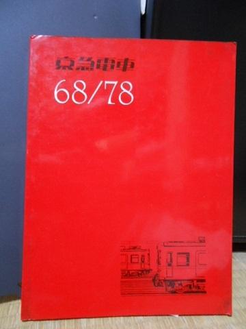 kk-book-07.jpg