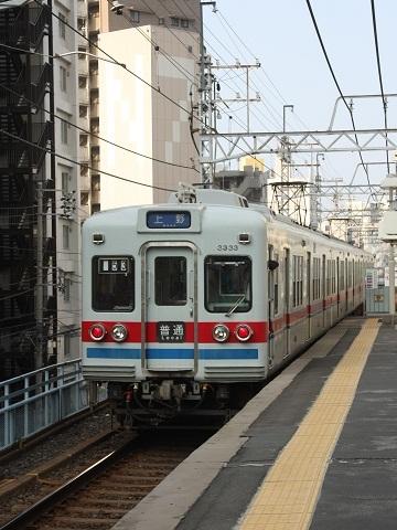 ks3300-4.jpg