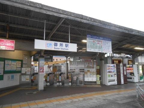 kt-gose-1.jpg
