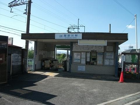 kt-hattorigawa-2.jpg