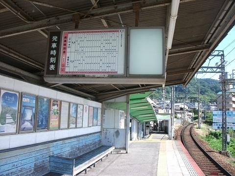 kt-hattorigawa-3.jpg