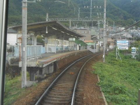 kt-hattorigawa-4.jpg