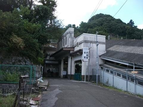 kt-hozanji-11.jpg