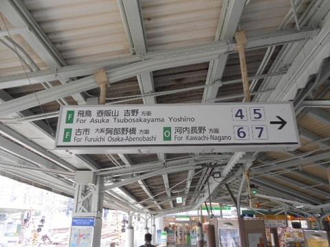 kt-kashiharajingu-4.jpg