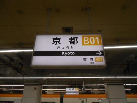 kt-kyoto-7.jpg