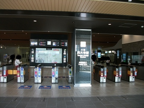 kt-saidaiji-2.jpg